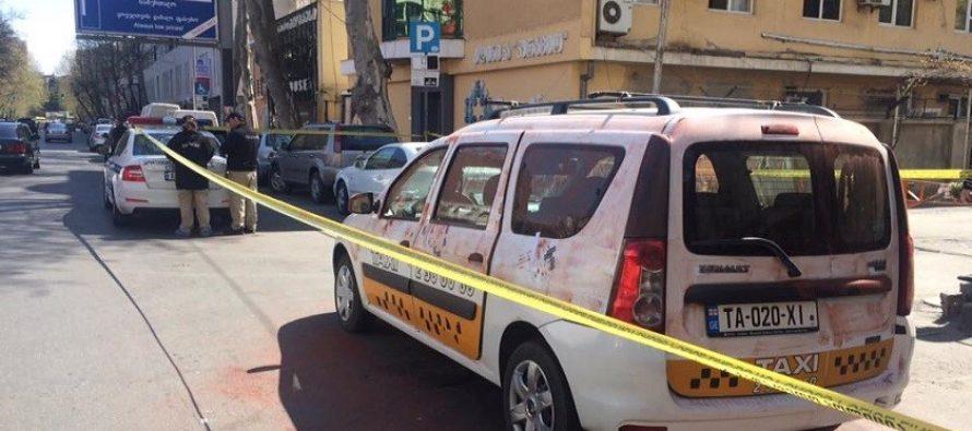 თბილისში, ცინცაძის 13 ნომერში ტაქსის მძღოლი დააყაჩაღეს