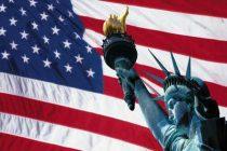 აშშ-ის თავდაცვის ავტორიზაციის აქტში საქართველო ვაშინგტონის მოკავშირედ და პარტნიორად დასახელდა