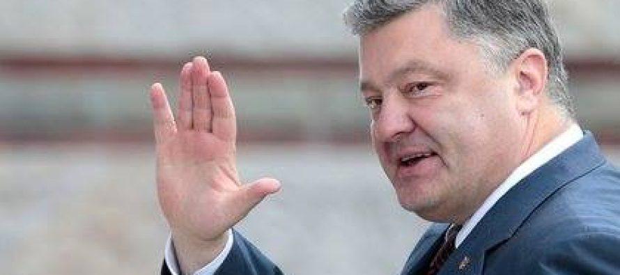 პოროშენკო: მშვიდობით დაუბანელო რუსეთო