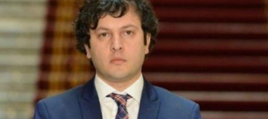 ირაკლი კობახიძე რუმინეთის დეპუტატთა პალატის პრეზიდენტს შეხვდა