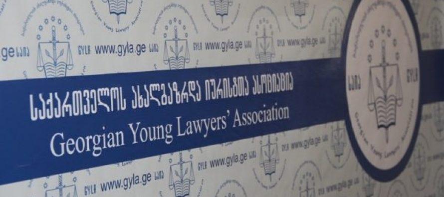 საია ოზურგეთის მერობის კანდიდატზე სავარაუდო პოლიტიკური ნიშნით ზეწოლის საქმეზე გამოძიების დაწყებას ითხოვს