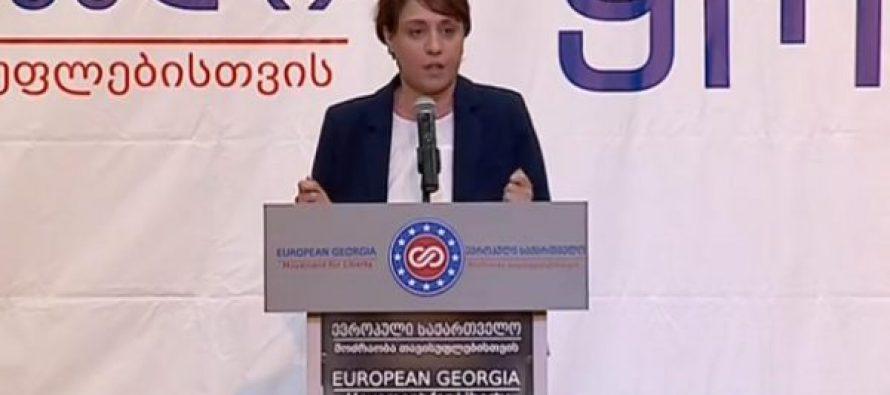 """ოჯახური ძალადობის დროს მოძალადე პირი უნდა დააკავონ 48 საათით – """"ევროპული საქართველო"""" ინიციატივით გამოდის"""