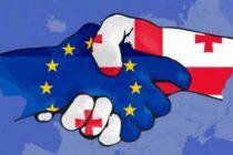 ქართველი კრიმინალები ევროპაში- მოსკოვის ,,ოქროს გასაღები'' და  საქართველოსთვის   ვიზა-ლიბერალიზაციის წინააღმდეგ ამოქმედებული ძალა
