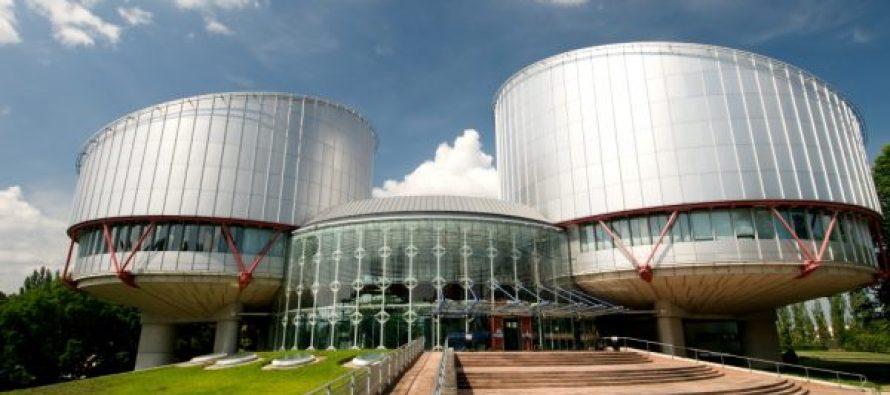 ევროსასამართლოს მოსამართლეობის 9 მსურველი – კონკურსში მონაწილეთა სია ცნობილია