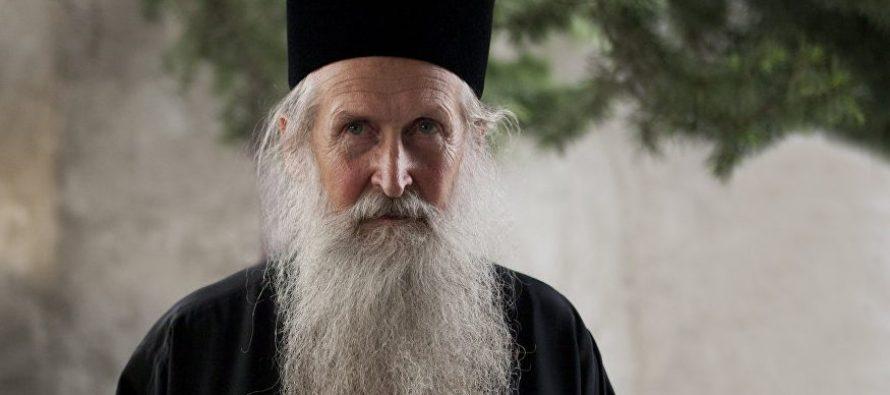 """ცხინვალში დაარსდა """"ალანიის სახელმწიფოს მართლმადიდებლური ეკლესია"""""""