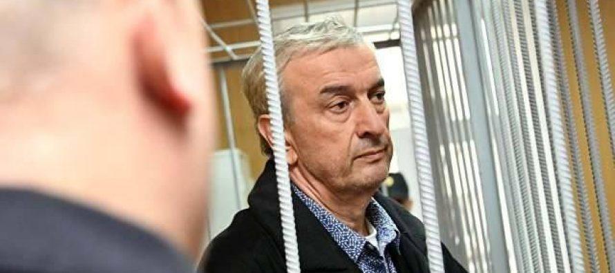მოსკოვის სასამართლომ პატიმრობაში დატოვა  აფხაზეთის ე.წ. ეროვნული ბანკის ყოფილი თავმჯდომარე დაურ ბარგანჯია
