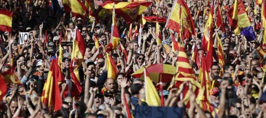 ესპანეთის საკონსტიტუციო სასამართლომ გააუქმა კატალონიის დამოუკიდებლობის აქტი