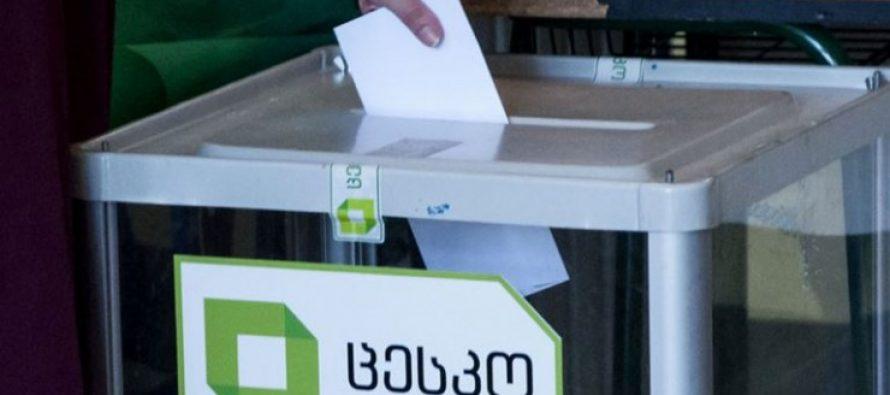 არჩევნების მეორე ტური შეფერხებების გარეშე დაიწყო