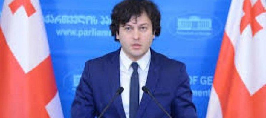 ირაკლი კობახიძე : ჩემი განწყობაა, რომ პრემიერ-მინისტრობის კანდიდატი მინისტრთა კაბინეტიდან იყოს