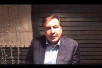 მიხეილ სააკაშვილი საგანგებო მიმართვას ავრცელებს (ვიდეო)