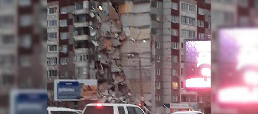 იჟევსკში 9–სართულიანი საცხოვრებელი კორპუსი ჩამოინგრა