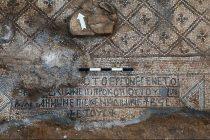 ისრაელში მეექვსე საუკუნის ქართული მოზაიკური იატაკი აღმოაჩინეს