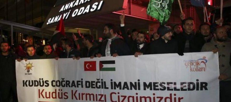 ტრამპის გადაწყვეტილებამ თურქეთში საპროტესტო ტალღა გამოიწვია