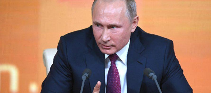 აშშ-ს კოალიციის სირიაზე თავდასხმას რუსეთის პრეზიდენტი ეხმიანება