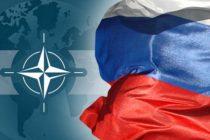 ნატო რუსეთის მიერ ატომური რაკეტების შესახებ შეთანხმების დარღვევის გამო შეშფოთებულია
