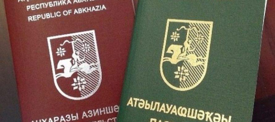 აფხაზები პასპორტიზაციის მონაცემებს აქვეყნებენ