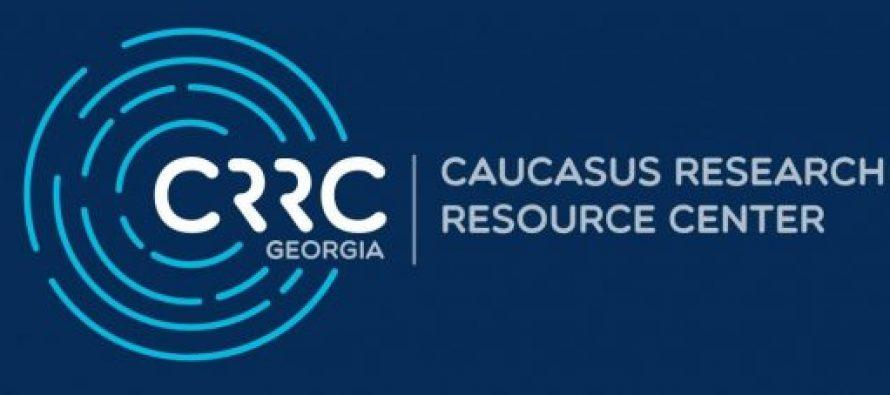 CRRC საქართველო – გამოკითხულთა 41%-ის აზრით, ევრაზიულ ეკონომიკურ კავშირში გაწევრიანებით მოსახლეობის ეკონომიკური მდგომარეობა გაუმჯობესდება