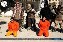 ,,განადგურებული,, ISIS-ი საშინელ ფოტოებს აქვეყნებს
