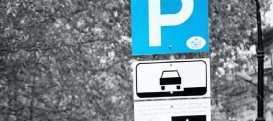 """ავტომფლობელს """"სითი პარკის"""" ბარათის შეძენა მაინც მოუწევს"""