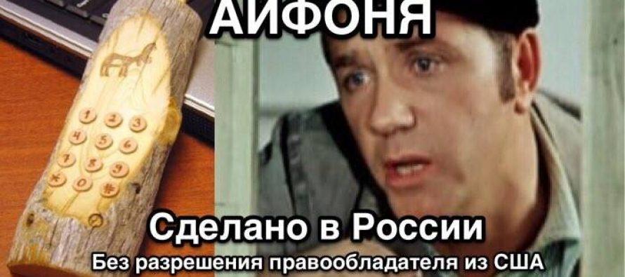 რუსეთი გაუგონარი გადაწყვეტილებისკენ მიდის