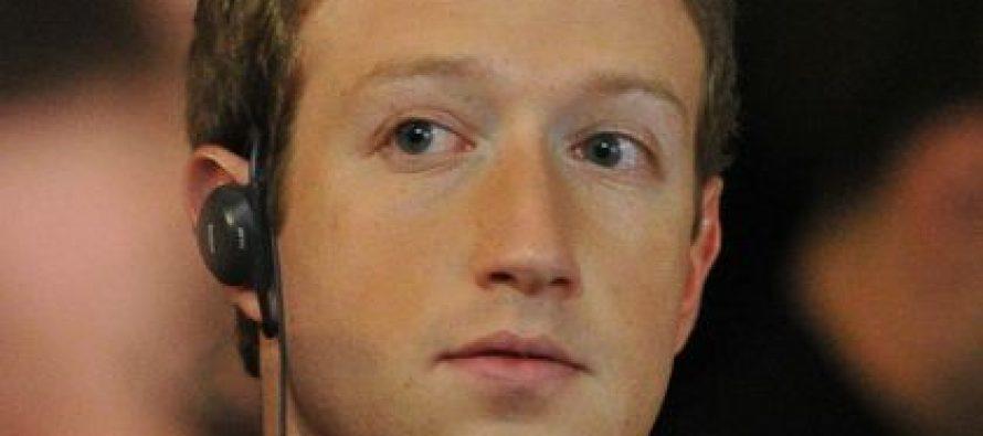 Facebook-მა ცუკერბერგის დაცვაზე მილიონობით დოლარი დახარჯა