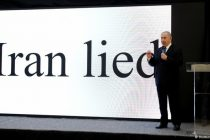 ნეთანიახუ ირანს ატომური იარაღის პროექტზე მუშაობაზე ინფორმაციის დამალვაში ადანაშაულებს