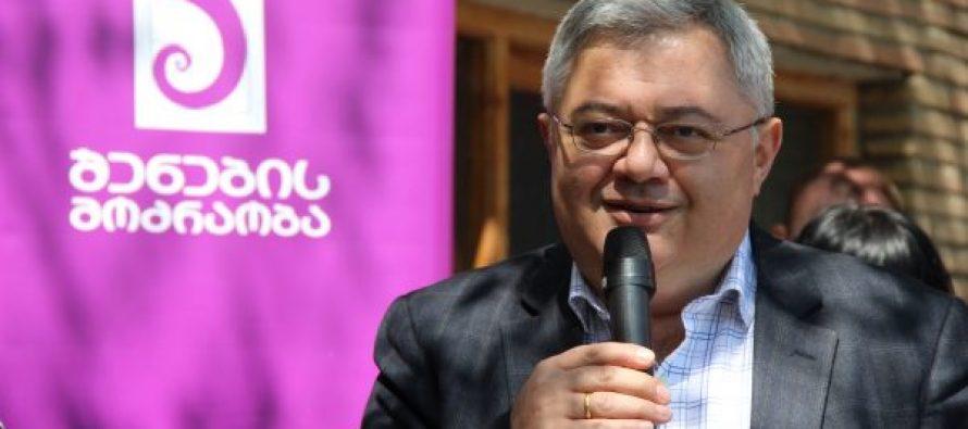 დავით უსუფაშვილი – ქვეყანას სჭირდება პრეზიდენტი, რომელიც გაამთლიანებს საქართველოს