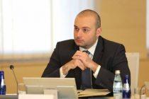 საქართველოს ფინანსთა მინისტრი საერთაშორისო სავალუტო ფონდისა და მსოფლიო ბანკის სესიაში მონაწილეობს