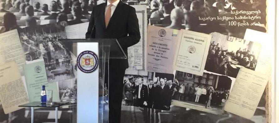 საქართველოს პირველი დემოკრატიული რესპუბლიკის 100 წლისთავთან დაკავშირებით, სხვადასხვა ქვეყანაში 100-ზე მეტი ღონისძიება გაიმართება