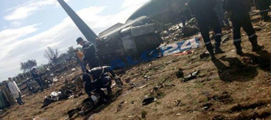 ალჟირში  თვითმფრინავის ჩამოვარდნის შედეგად 257 ადამიანი დაიღუპა