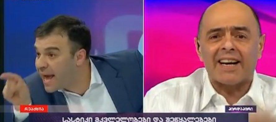 """""""არ გაიქცე!"""" – მწვავე დაპირისპირება ლევან სამუშიასა და ლაშა ნაცვლიშვილს შორის(VIDEO)"""