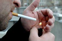 თამბაქოს მოწევა თავისუფლად ხვალიდან მხოლოდ საკუთარ სახლში იქნება შესაძლებელი