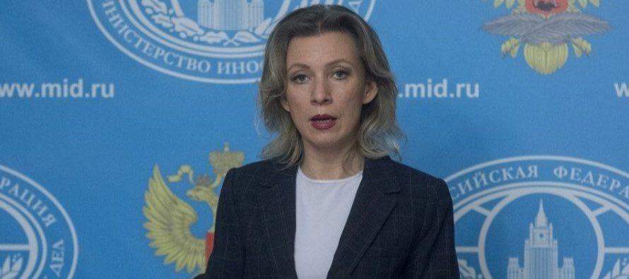 ზახაროვა: ტატუნაშვილის საქმემ რუსეთ-საქართველოს ურთიერთობებზე გავლენა ვერ მოახდინა