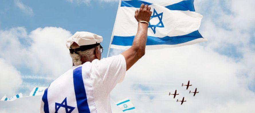 ისრაელის პარლამენტმა სომხების გენოციდის აღიარების შესახებ  პროექტი გაიწვია