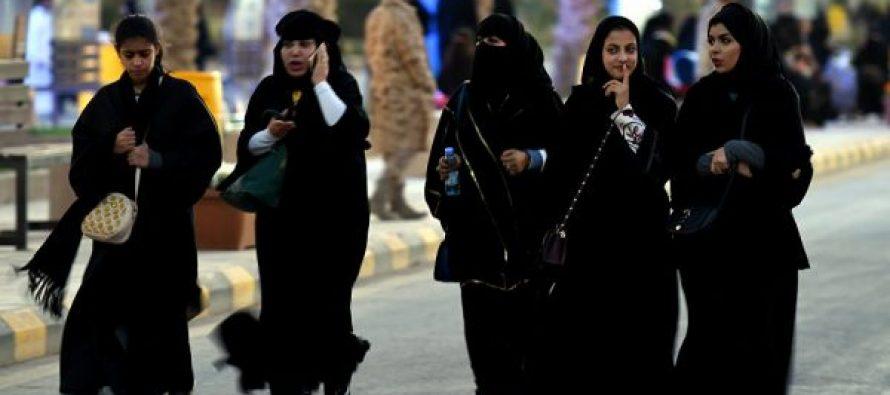 საუდის არაბეთს ისტორიაში პირველი ქალი დიპლომატი ჰყავს