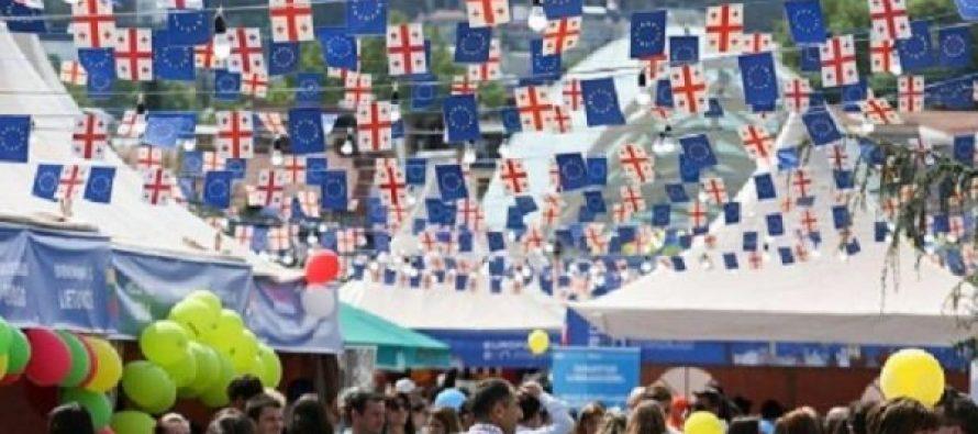რიყის პარკში დღეს ევროპის დღეების გახსნისადმი მიძღვნილი საზეიმო ღონისძიება გაიმართება