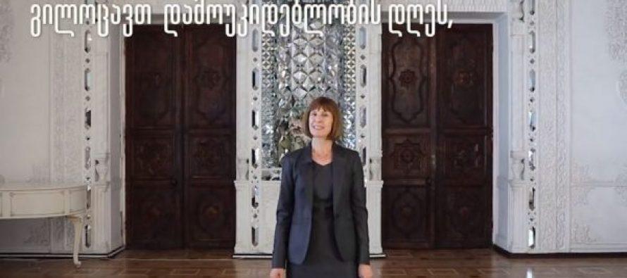ელიზაბედ რუდი საქართველოს დამოუკიდებლობის დღეს ქართულად ულოცავს