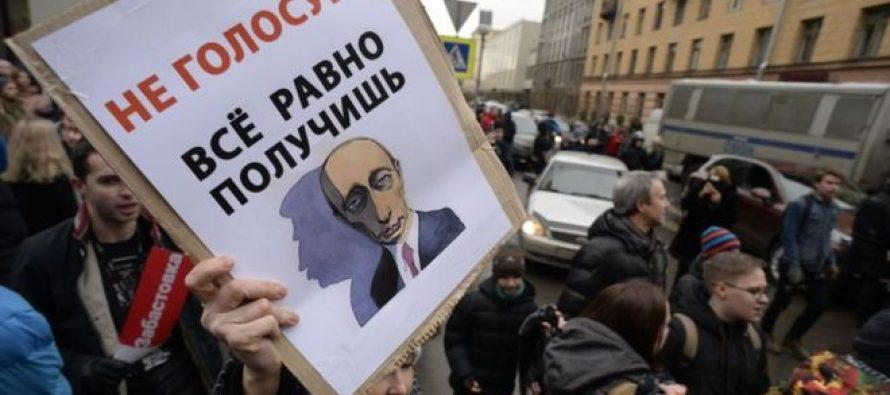 რუსეთში არჩევნებში ჩარევისთვის დასჯიან