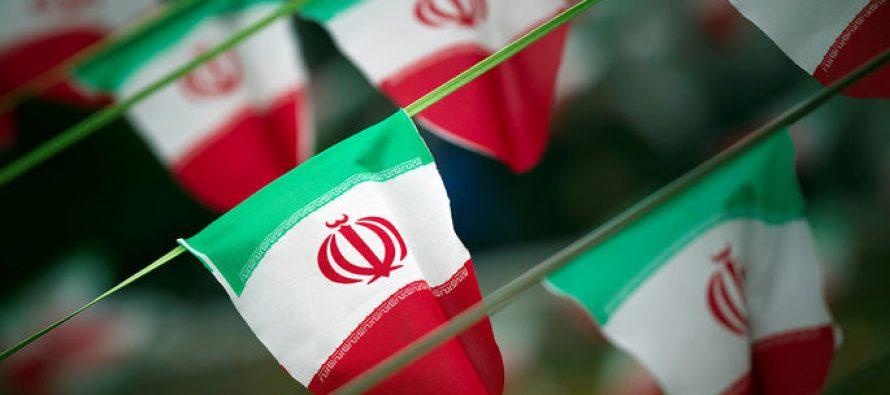 ირანმა ურანის გამდიდრების დაწყების შესახებ გააკეთა განცხადება