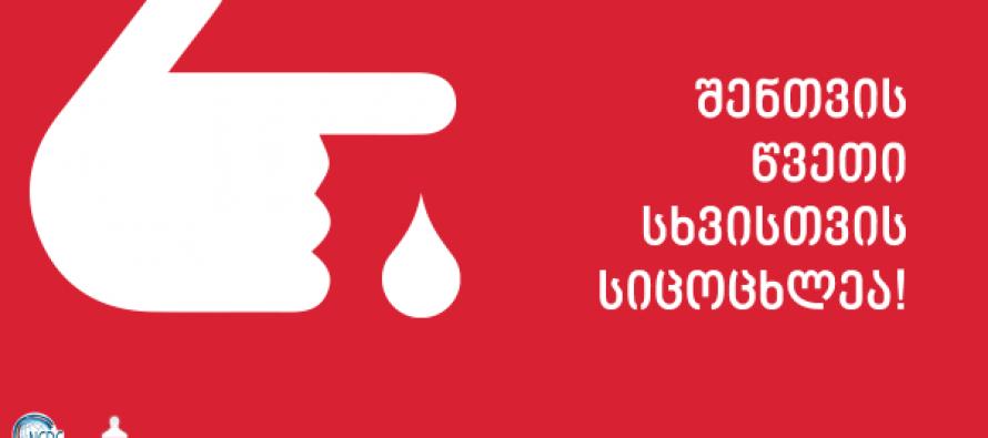 სისხლის დონორთა მსოფლიო დღე, 14 ივნისი