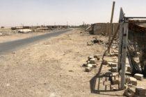 """სირიელმა ქურთებმა """"ისლამური სახელმწიფოსგან""""  15 სოფელი და ქალაქი გაანთავისუფლეს"""