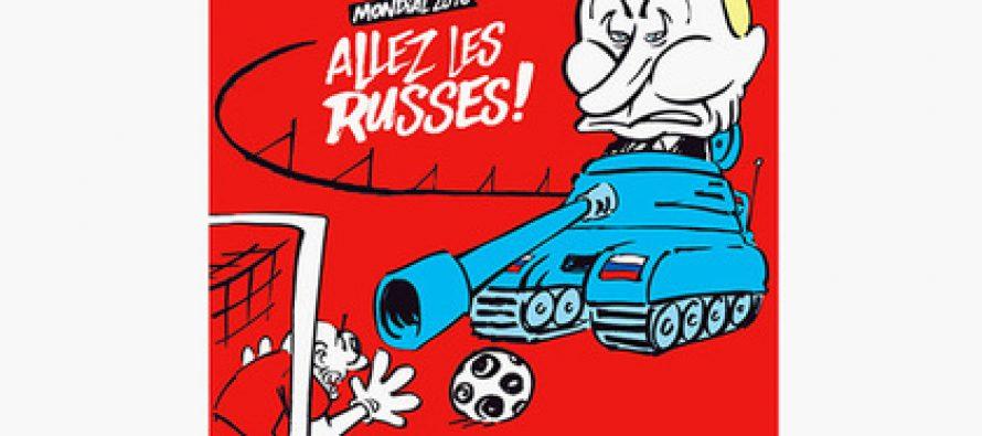 პუტინი Charlie Hebdo-ს გარეკანზე მოხვდა