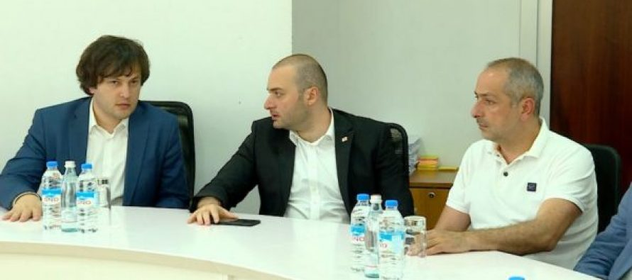 (video) მთავრობის ადმინისტრაცია სამთავრობო ცვლილებებზე შეხვედრის შესახებ ვიდეომასალას ავრცელებს