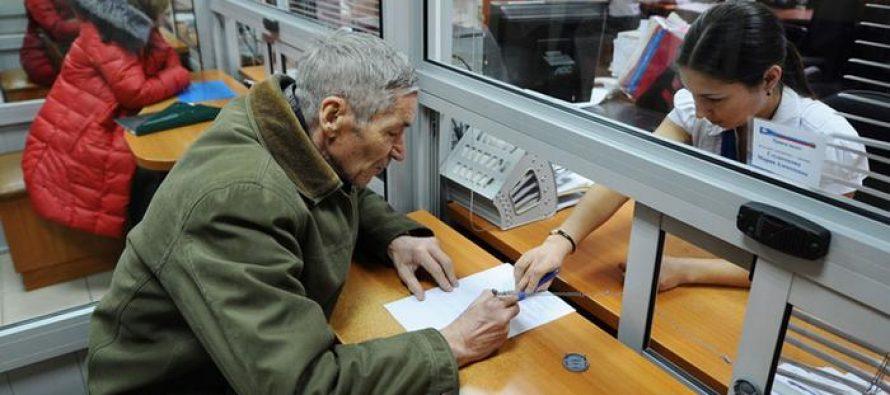 რუსეთში საპენსიო ასაკი გაიზრდება