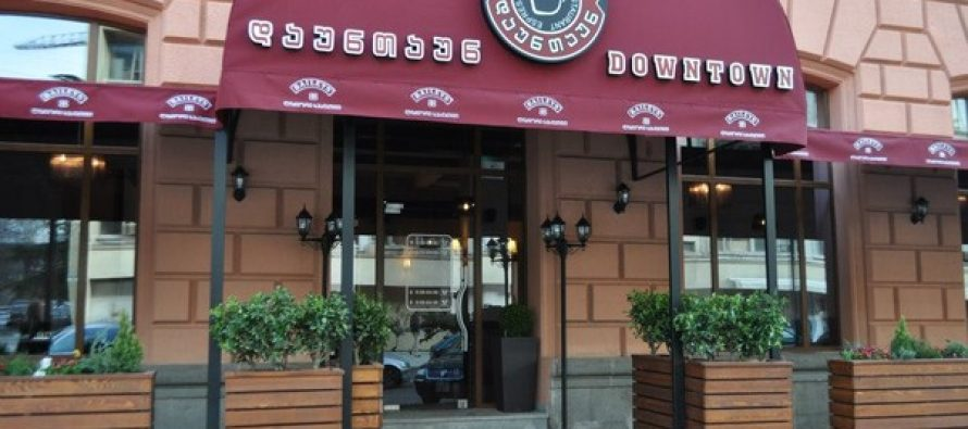 კაფე Downtown-თან სროლა იყო