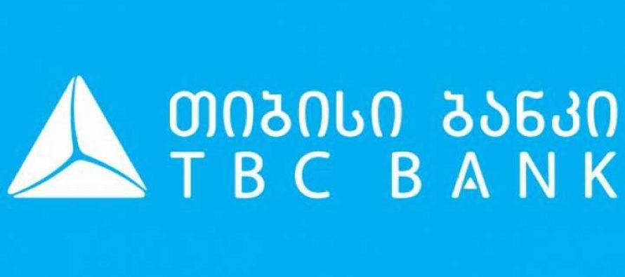 თიბისი ბანკი  განცხადებას ავრცელებს