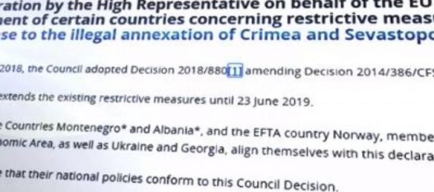 ყირიმისა და სევასტოპოლის ანექსია – საქართველომ რუსეთისთვის დაწესებული ევროკავშირის სანქციების გაგრძელებას მხარი დაუჭირა