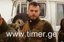 რუსი პილოტის მკვლელობაში ეჭვმიტანილი თურქი ბოევიკი საქართველოში დააკავეს