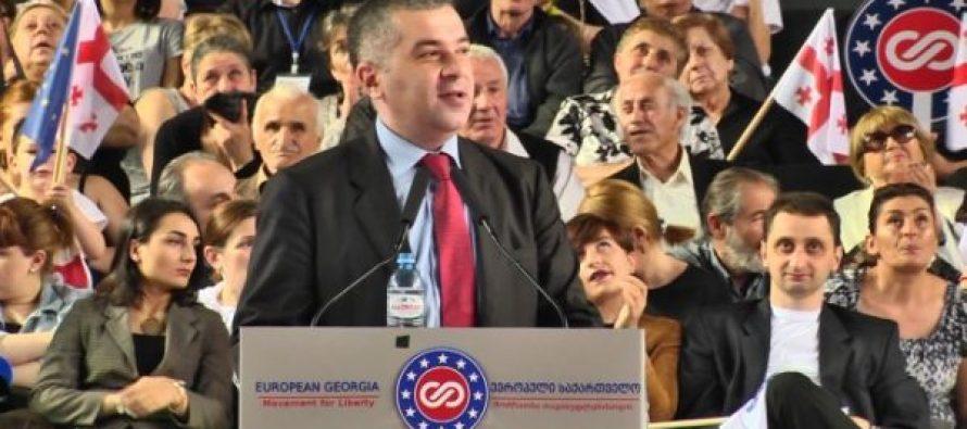 დავით ბაქრაძე: ჩვენ ვიბრძოლებთ დღევანდელი ხელისუფლების დასამარცხებლად