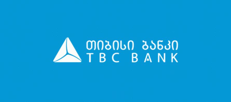 თიბისი ბანკმა და DEG-მა 70 მლნ აშშ დოლარის ოდენობის სასესხო ხელშეკრულებას მოაწერეს ხელი